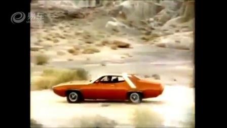 1971年 克莱斯勒普利茅斯Roadrunner汽车广告