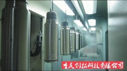 重庆创拓科技保温杯喷涂机器人