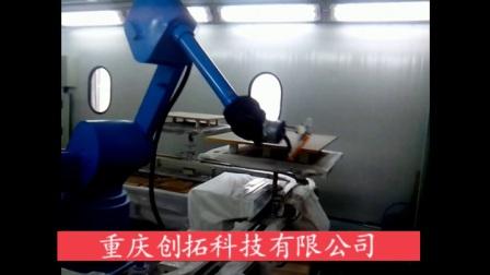 重庆创拓科技木板喷涂机器人