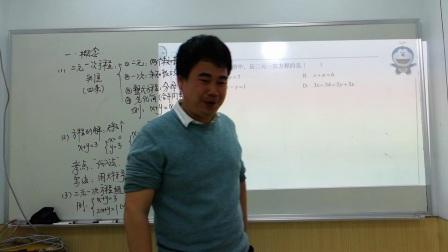 寒假课程录课:第五讲 二元一次方程组