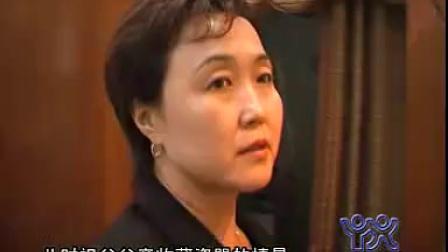 讲述普通人的故事:罗开凤(湖北电视台.公共频道)