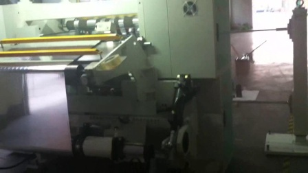 HS800 1 inch slit
