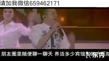 乐秀视频第51部_20180117200240840