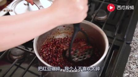 在家也可以做出好吃的豆沙包, 自制香甜豆沙馅, 简单好学一看就会