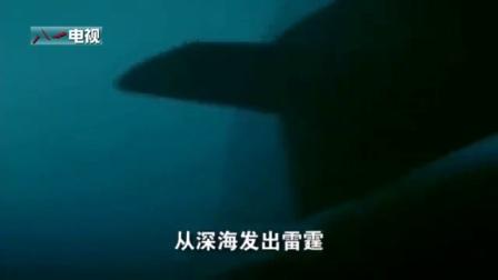 中国海军核潜艇之歌