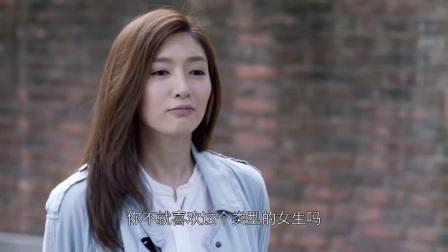 """《好先生》江疏影化身""""知性女神"""" 😓  孙红雷当场被雷"""