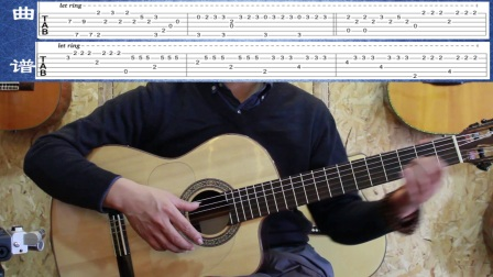 指弹吉他中级教程 第10集 《卡农》(5) 墨音堂