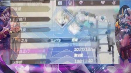 异度之刃2游戏装备三星加速护腕的确定位置图文一览