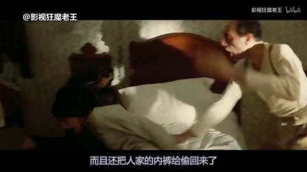 影视剧鉴赏-四分钟看完男人必看的X启蒙教育片《西西里的美丽传说》少年爱上人妻的故事
