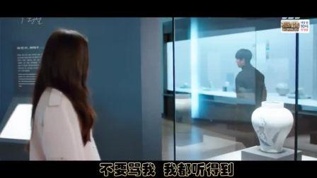 韩剧<蓝色大海的传说> 俊清cp欢乐合辑--李敏镐&韩国群星&音乐短片