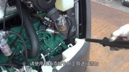 2.EC18D_发动机机油更换