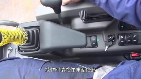 22.EC18D_行走履带的伸缩操作