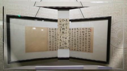"""""""绎新籀古 光气垂虹——严复书法特展""""在北京故宫举办"""