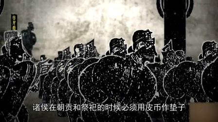 皇帝是怎么挣钱的?——《中央帝国的财政密码》郭建龙