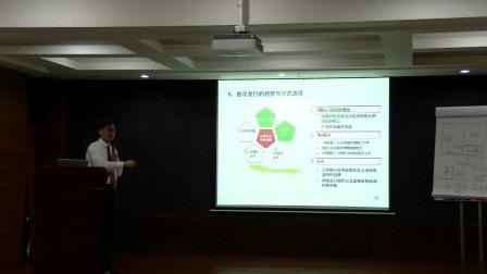 许愿老师在中广核集团的《企业改制与IPO上市资本运作》课程片段