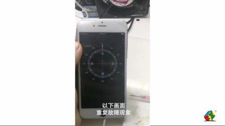 巧修苹果iPhone手机无指南针故障,这技术太实用了!