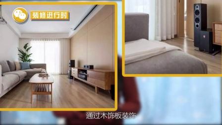 小户型现代简约风格设计,90平小三居室装修案例欣赏