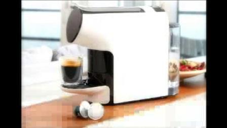 小米再现价格屠夫,年轻人的第一台咖啡机,一分钟享受香醇咖啡