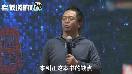 周鸿祎:贾跃亭回不了国我很愧疚