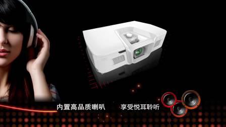 ViewSonic 工程投影机Pro8S 30秒快速看