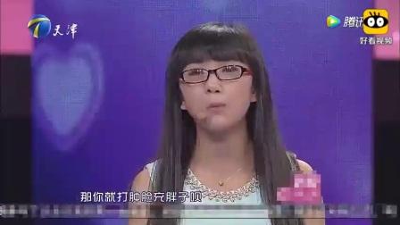 小伙吹牛成瘾气的女友一上台就哭诉, 涂磊和瞿伟都快被笑抽了!
