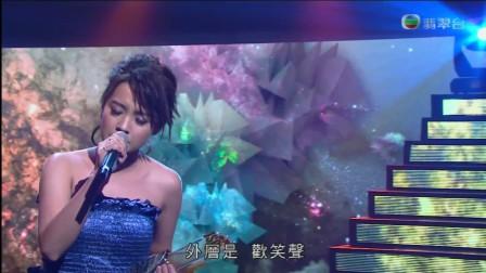 糖妹 - 陽光小姐 (1)