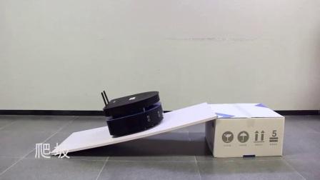 新产品Dash Go B1视频介绍-上海硅步科学仪器有限公司