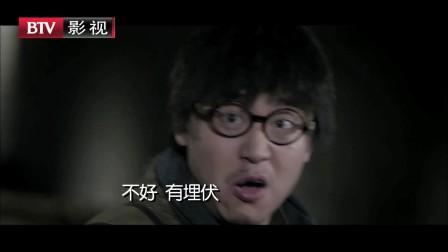"""北京影视频道电视剧《硬骨头》""""旅程篇"""""""