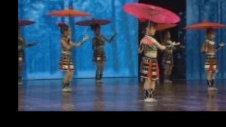 幼儿舞蹈视频大全《红苗伞》儿童民族舞蹈视频苗族舞