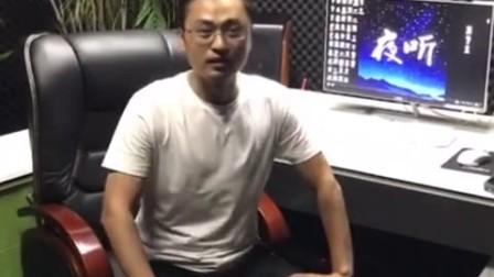 《夜听》刘筱预祝王之声老师公益音乐会圆满成功