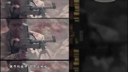 电视剧【高粱红了】片尾曲:每当我想起(大军)