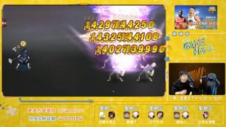 0115【妖尾最强公会】这真的只是在玩游戏吗?