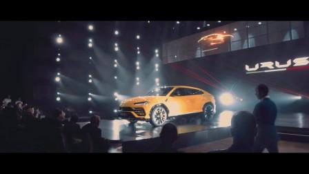 兰博基尼超级SUV Urus中国首发现场