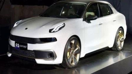 吉利领克三厢新车吉利领克03几月上市报价11万