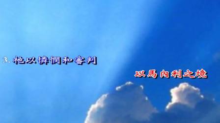 A17_玉漏沙殘_new
