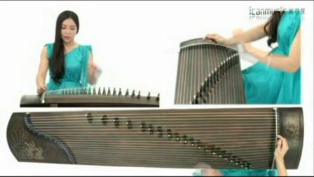 古筝视频梁祝讲解 泰州古筝培训学校 古筝培训班收费