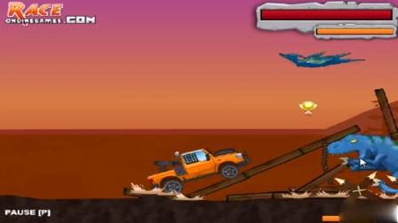 恐龙世界动画片 恐龙总动员 霸王龙 恐龙战车