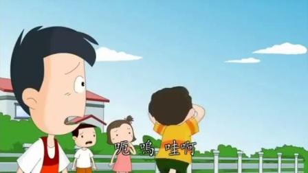 02-兒童生活教育動畫一國語版 02 誰才是模範生-校園倫理