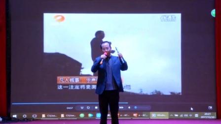 王之声在东莞市湖南祁东商会演出视频