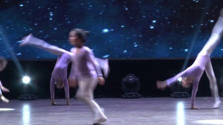 慈溪市飞天舞蹈艺术培训学校观城校区2018年舞蹈专场《技巧展示丨中强化》