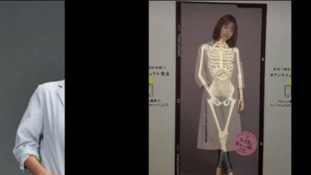 """石原里美为宣传新剧照射""""X光"""" 网友赞:连骨头都美"""