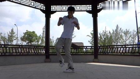 舞蹈视频 - 曳步舞