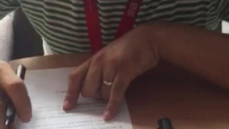《承诺书》填写过程视频