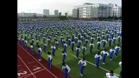 4、黄山文峰学校大课间活动视频