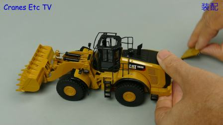 Diecast Masters Caterpillar 980M by Cranes Etc TV