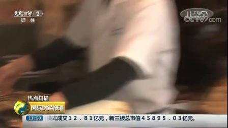 """日本遭遇""""鳗鱼荒""""!半个月仅捕获鱼苗0.5公斤 贵到买不起"""
