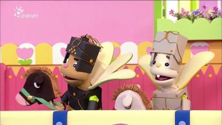 水果冰淇淋-青蛙公主