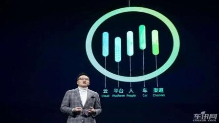 【新车】威马汽车EX5发布2018车展接受预定