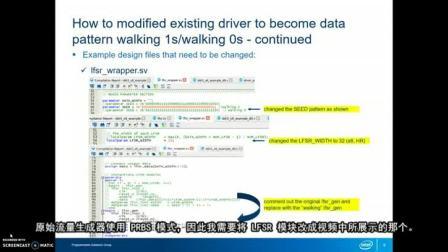 在 Uniphy 流量生成器中实施数据模式步行 1/步行 0