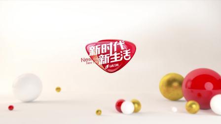 2018年1月14日《天下寻宝》 云南旅游买来千万奇特摆件?看专家如何评价?